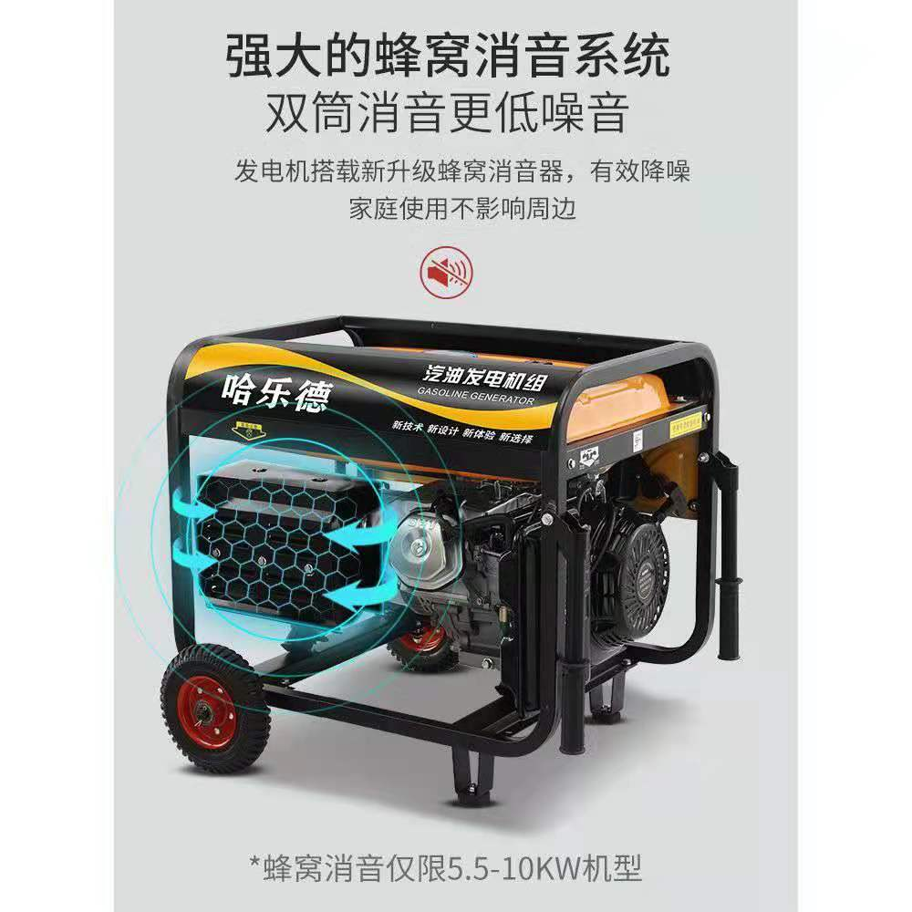 Gasoline generator is silent and portable