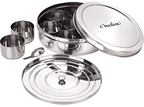 Neelam Stainless Steel Spice Box Set of 10 Pieces - 1225 ml