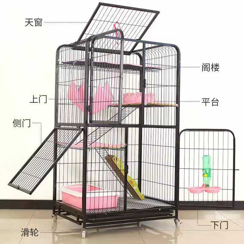The cat cage.