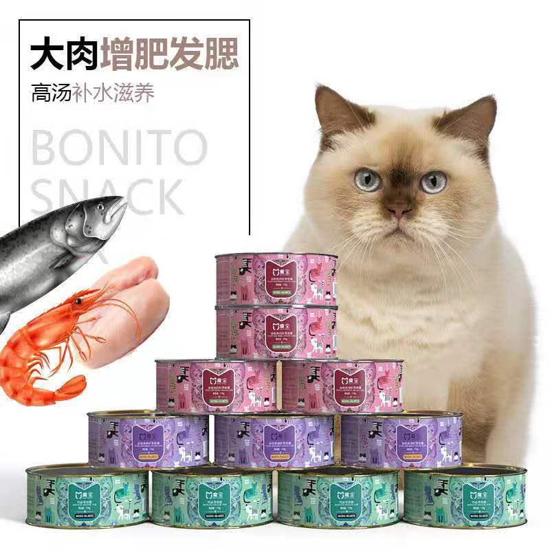 The cat canned.