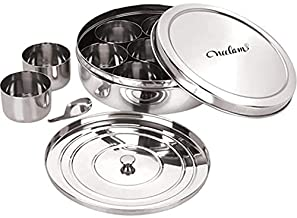 Neelam Stainless Steel Spice Box Set of 10 Pieces - 825 ml