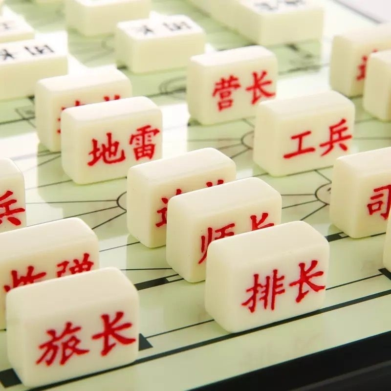Army chess, army war chess, mahjong material