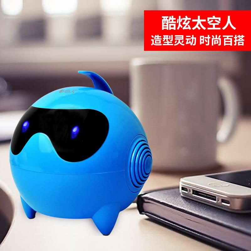 Shadow Giant S1 Notebook Small Speaker